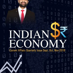 Indian Economy Magazine By Jatin Verma
