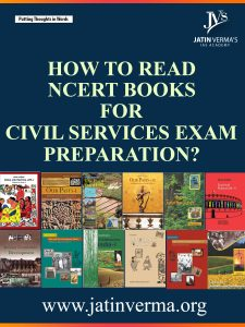 UPSC Civil Services Exam Preparation Book